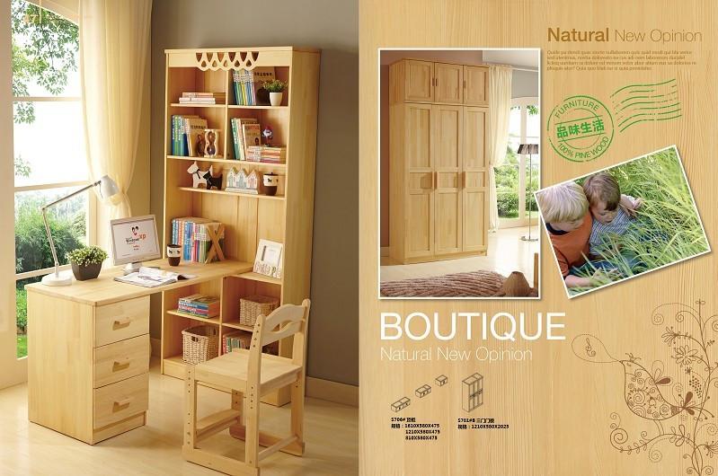 可爱多松木—书柜写字台